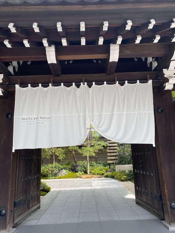 ホテルザ三井京都の玄関