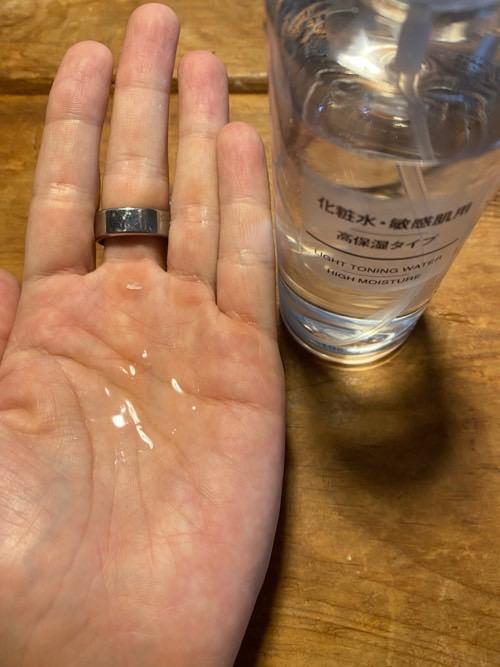 無印良品化粧水